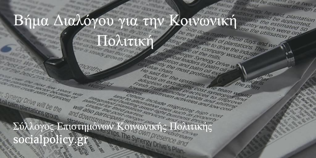logo-newspaper